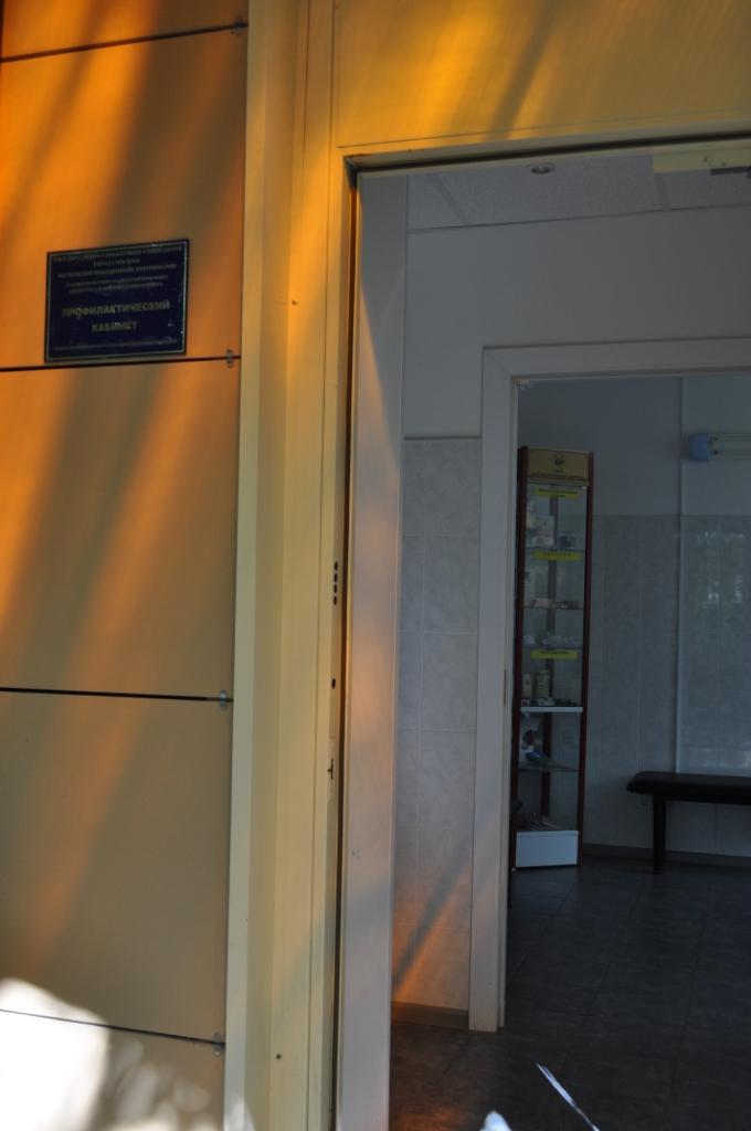Ветеринарная аптека Ветзвероцентр, Москва, 2-й Лихачёвский пер.