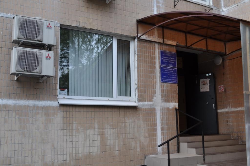 Ветеринарная аптека Ветзвероцентр, Москва, ул. Кондратюка