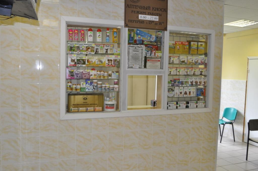 Ветеринарная аптека Ветзвероцентр, Москва, ул. Кондратюка2